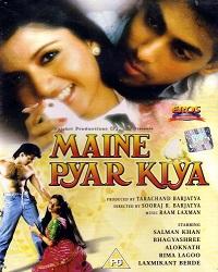 Maine pyar Kiya(1989)