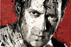 painted jai ho