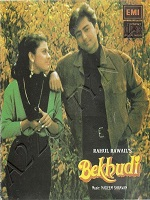 Bekhudi (1992)