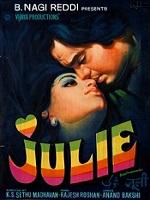 Julie (1975)