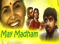May-Madham