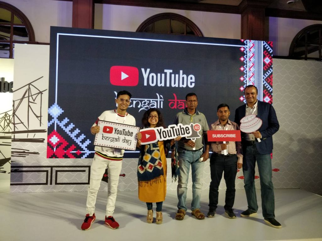 Youtube Bengali Day