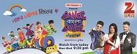 ankush_Dance-Bangla-Dance-Junior