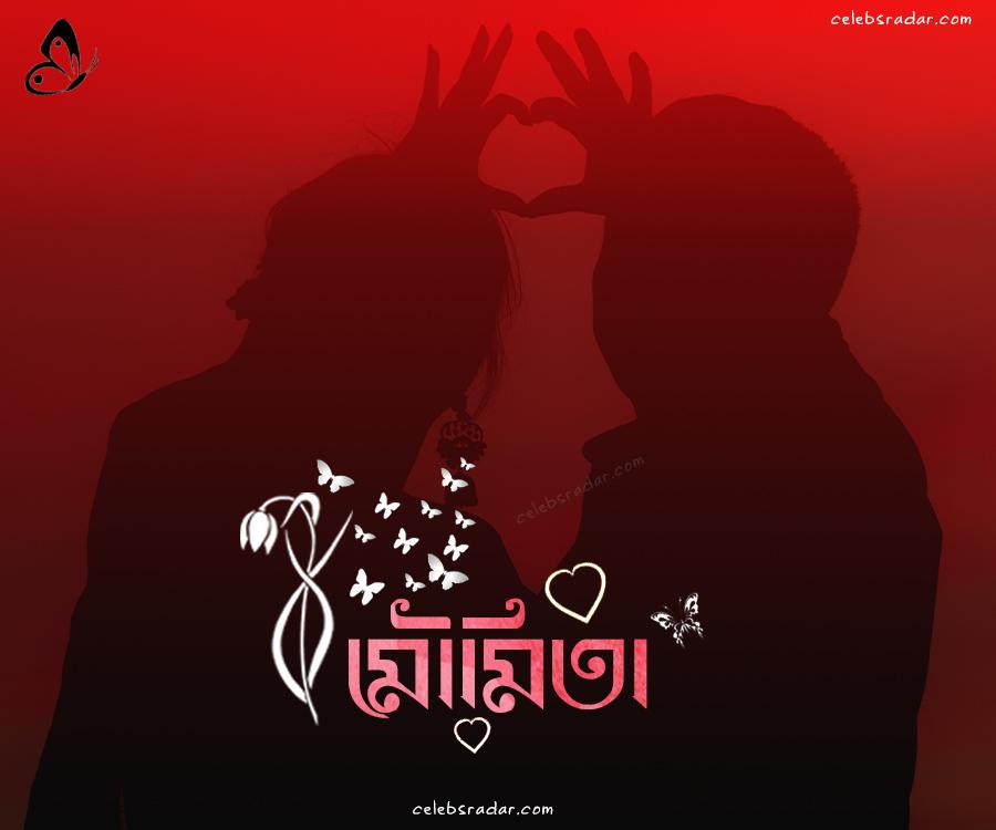 moumita bengali