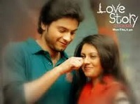 paayel_s love story