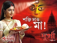 sandipta_Durga